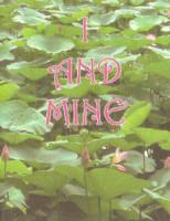 I & Mine