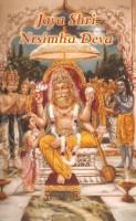 Jaya Sri Nrsimha Deva Puzzle