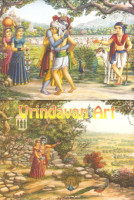 Vrindavan Art Collections 1