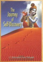 the journey to self discovery essay Journey to the interior journey to the interior by margaret atwood is a journey to the unknown journey to the interior is an inner journey of self discovery sign up to view the.