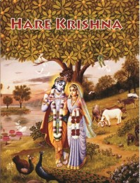 Hare_Krishna_Front